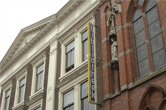 Photo of Stadkamer verhuist in januari naar Stadhuis