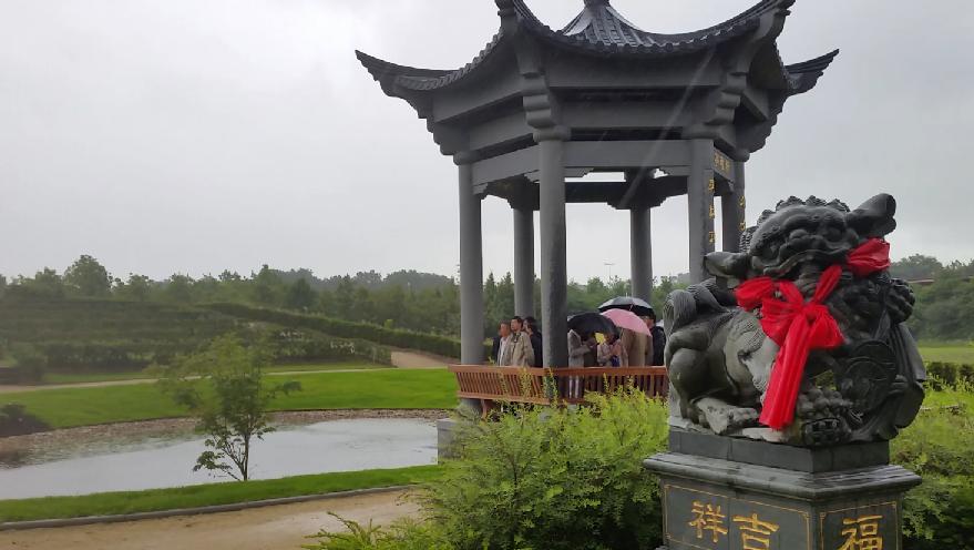 Photo of VIDEO – Chinese begraafplaats 'Het Paradijs' in Zwolle officieel geopend