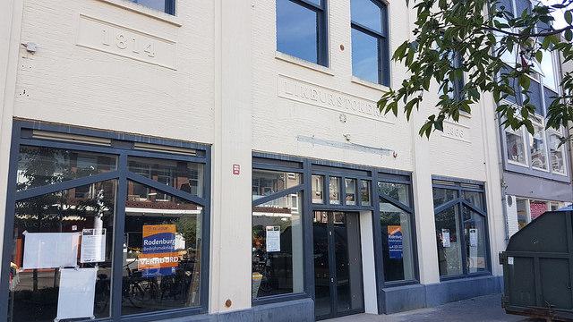 Photo of Spar stadswinkel opent eind september aan Oude Vismarkt Zwolle