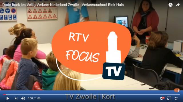 Photo of Dode hoek les Veilig Verkeer Nederland Zwolle – Verkeersschool Blok-Huls