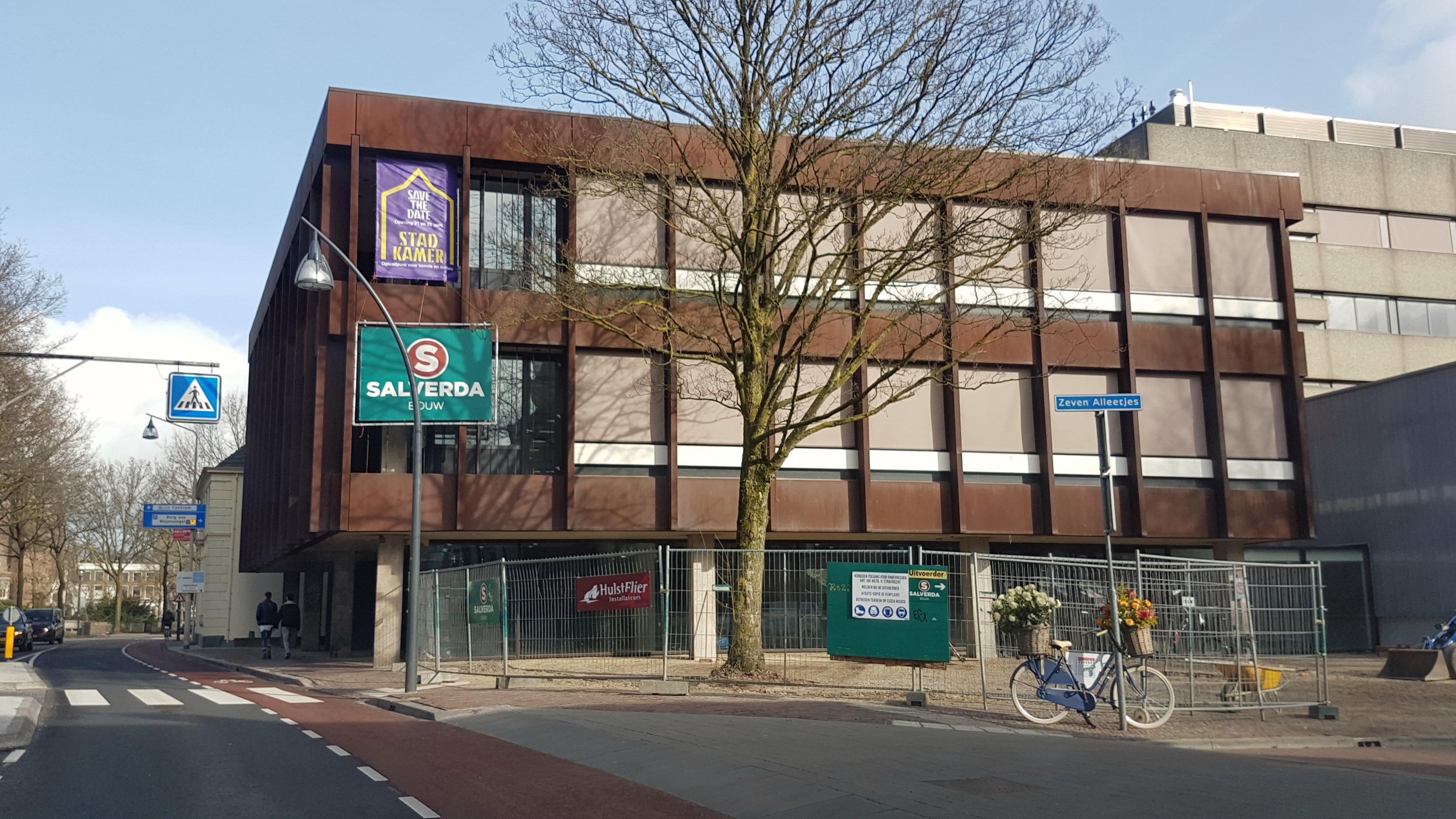 Photo of Stadkamer opent aan Zeven Alleetjes