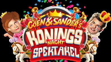 Photo of Coen & Sander's Koningsnachtspektakel