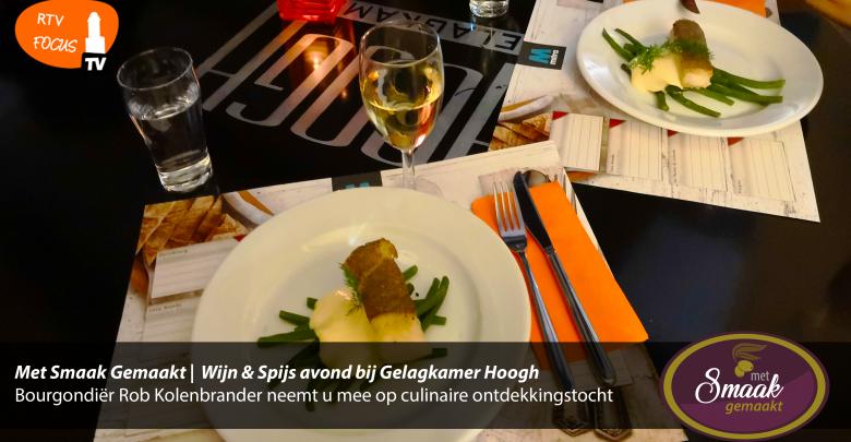 Photo of Radio – Met Smaak Gemaakt #10 Wijn en Spijs
