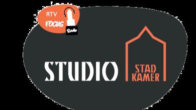 Photo of Studio Stadkamer gemist, 2019-02-22
