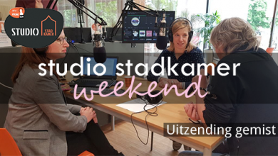 Photo of Studio Stadkamer Weekend gemist, 2020-17-01