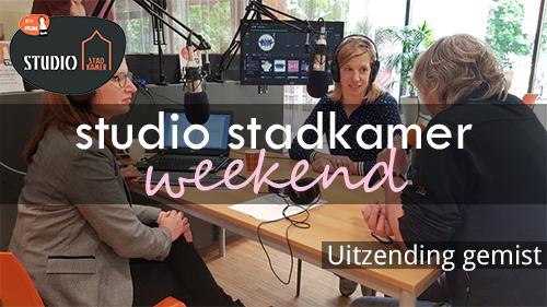 Photo of Studio Stadkamer Weekend gemist, 2020-17-01