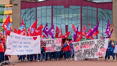 Photo of Luid protest bij Isala voor loonsverhoging en betere arbeidsvoorwaarden