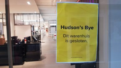 Photo of Hudson's Bay failliet verklaard