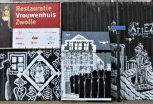Photo of Studenten ArtEZ maken geschiedenis rond het Vrouwenhuis