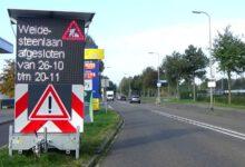 Photo of Nieuwe inrichting Weidesteenlaan om snelheid autoverkeer omlaag te brengen
