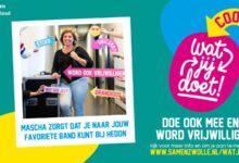 Photo of Waardering voor Zwolse vrijwilligers met stadscampagne